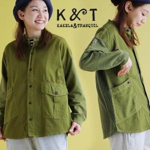 KAKELA&TRANQUIL ポケットシャツ バンドカラー 生地切替 刺繍 ストライプ ナチュラル...