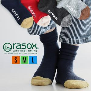 rasox ソックス 靴下 メリノウール・クルー 配色切替 L字 ポリエステル ウール 家庭洗濯 日...
