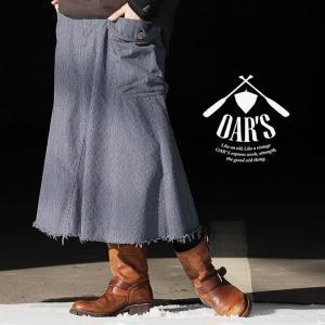 (オールズ) OAR'S  スカート ロング ヒッコリー ストライプ デニム リメイク風 アシメントリー ビッグ ポケット(いい夫婦 割引対象外)
