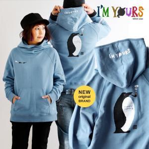 (アイムユアーズ) I'M YOURS  パーカー 長袖 プルオーバー ボリュームネック ペンギン  待ち人 プリント 活性染め 米綿