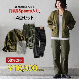 セット  コーデセット 福袋 スペシャル SPECIAL Johnbull サイズが選べる spants パンツ が入る 4点 セット(A-コーデセット)(48時間限定)