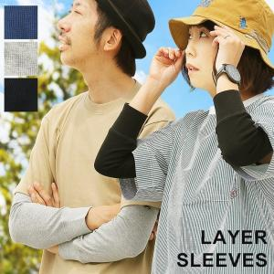 レイヤースリーブ 付け袖 リブ切り替え 綿100% ワッフル地 涼しい 重ね着 日焼け防止 メンズ ...