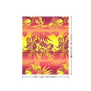 ピンクと黄色のハワイアンファブリック ハイビスカス・ヤシ・グラデーション柄 fab-2538PiYW 【4yまでメール便可】|pauskirt