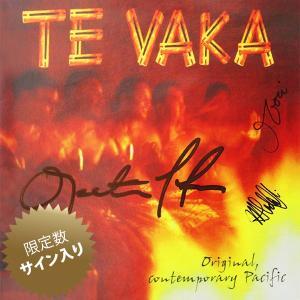 【直筆サイン入り】 Te Vaka - Te Vaka テ・ヴァカ cdvd-cd 【メール便可】 pauskirt