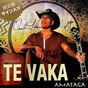 【直筆サイン入り】 Amataga - Te Vaka テ・ヴァカ cdvd-cd 【メール便可】 pauskirt