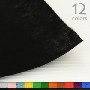 カラー不織布 12色 ハワイアンカパ用ペローン|pauskirt