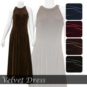 【送料無料】ベルベットスリーブレス フラドレス 色とサイズが選べる 61011ds|pauskirt