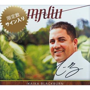 Maliu - Ikaika Blackburn イカイカ・ブラックバーン cdvd-cd 【メール便可】 pauskirt