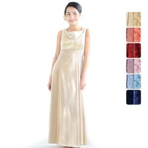 【送料無料】ベロア&ジャガードスリーブレス フラドレス 色とサイズが選べる 61022ds|pauskirt