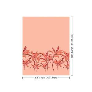 ピンクのハワイアンファブリック ティリーフ柄 fab-2580Pi 【4yまでメール便可】|pauskirt