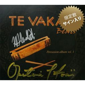 【直筆サイン入り】 Te Vaka Beats Percussion album vol.1 テ・ヴァカ cdvd-cd 【メール便可】 pauskirt