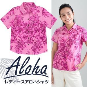 レディース アロハシャツ フルオープン 台襟付き ピンクのハイビスカス ヤシ柄 アロハ 女性用 pauskirt
