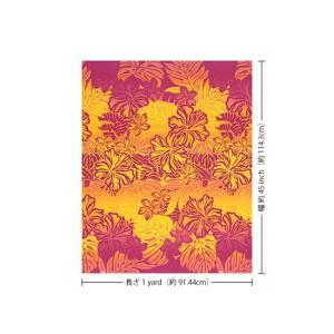 紫と黄色のハワイアンファブリック ハイビスカス・プルメリア・モンステラ柄 fab-2621PPYW 【4yまでメール便可】|pauskirt