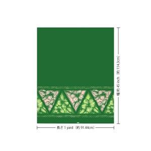 緑のハワイアンファブリック ハイビスカス・タパ・ボーダー柄 fab-2622GN 【4yまでメール便可】|pauskirt