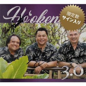 【直筆サイン入り】 Ho'okena 3.0 - Ho'okena ホオケナ 輸入盤 cdvd-cd 【メール便可】 pauskirt