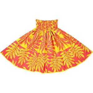 黄色のパウスカート ラウアエ・ボーダー柄 2662YW フラダンス 衣装|pauskirt
