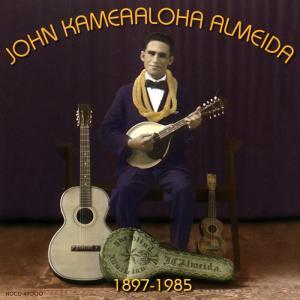 John Kameaaloha Almeida - John Kameaaloha Almeida - ジョン・カメアアロハ・アルメイダ 【メール便可】|pauskirt