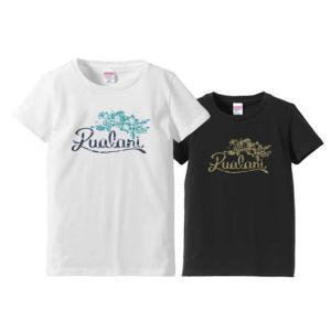 Tシャツ レディース 半袖 カラバリ プアラニ フラダンス【メール便可】 pauskirt