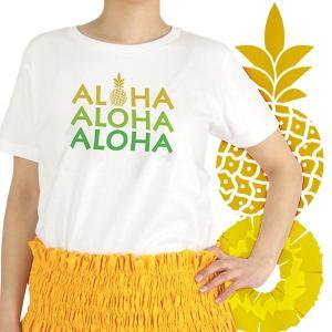 Tシャツ レディース キッズ 半袖 白 アロハ パイン ALOHA フラダンス【メール便可】 pauskirt