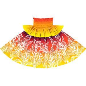 オレンジのフリルパウスカート ヘリコニア・グラデーション柄 Sofrill-2669OR フラダンス 衣装 pauskirt