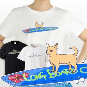 Tシャツ レディース キッズ 半袖 カラバリ ロングボード チワワ 犬 フラダンス【メール便可】 pauskirt
