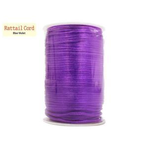 【アウトレット】ラットテールコード ブルーバイオレット 2mm [糸の色味違い]|pauskirt