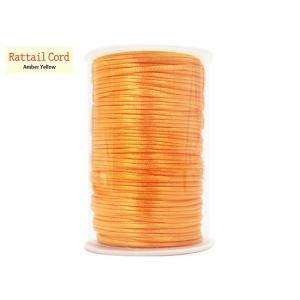【アウトレット】ラットテールコード アンバーイエロー 2mm [糸の汚れ]|pauskirt