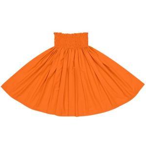 パンプキンオレンジのパウスカート 無地 muji_pumpkinorange フラダンス 衣装|pauskirt