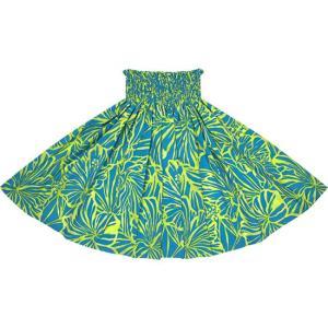 水色のパウスカート ハイビスカス柄 2694AQ フラダンス 衣装|pauskirt