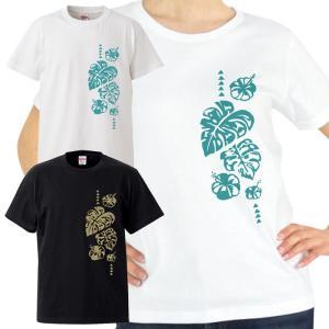 Tシャツ レディース キッズ 半袖 カラバリ モンステラ ハイビスカス フラダンス【メール便可】 pauskirt