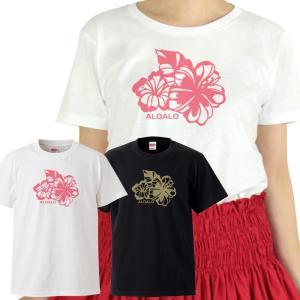 Tシャツ レディース キッズ 半袖 カラバリ アロアロ ハイビスカス フラダンス【メール便可】 pauskirt