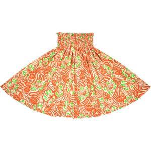 オレンジのパウスカート ハイビスカス柄 2696OR フラダンス 衣装|pauskirt