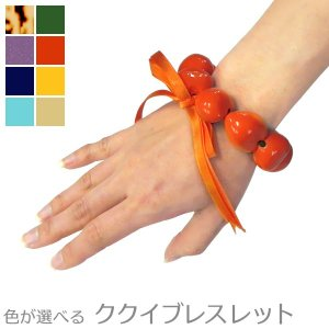 お買得★色が選べるククイブレス【セール】|pauskirt