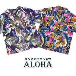 【アウトレット】アロハシャツ メンズ Lサイズ レーヨン素材[デッドストック品]|pauskirt