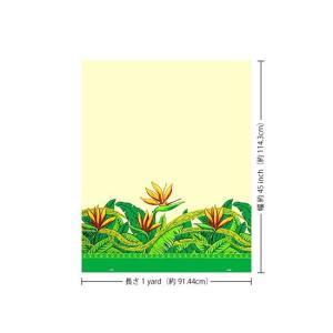 クリーム色のハワイアンファブリック バードオブパラダイス柄 fab-2726CR 【4yまでメール便可】|pauskirt|02
