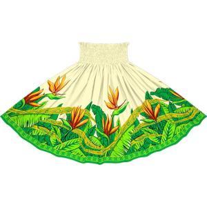 クリーム色のパウスカート バードオブパラダイス柄 2726CR フラダンス 衣装|pauskirt