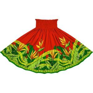 赤のパウスカート バードオブパラダイス柄 2726RD フラダンス 衣装|pauskirt