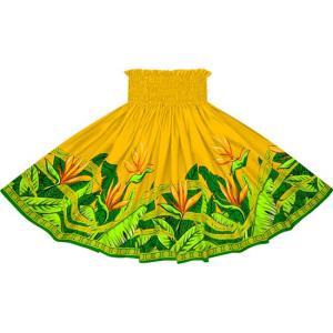 黄色のパウスカート バードオブパラダイス柄 2726YW フラダンス 衣装|pauskirt