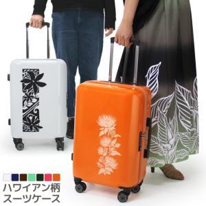 【予約】スーツケース 機内持ち込み キャリーケース ハワイアン柄 キャリーバッグ 【送料無料】|pauskirt