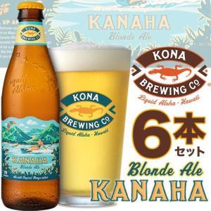【パウスカートショップ】ビール,ギフト,ハワイアンビール,ハワイのビール,0796030214806