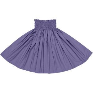 ブルーベリーの無地パウスカート muji_blueberry フラダンス 衣装 pauskirt