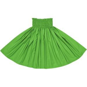 パロットグリーンの無地パウスカート muji_prtgreen フラダンス 衣装 pauskirt