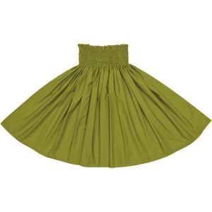 オリーブの無地パウスカート muji_olive フラダンス 衣装 pauskirt
