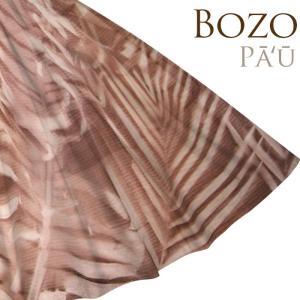 【送料無料】【ボゾ・プアロア】ブラウン系のパウスカート ヤシ・バナナリーフ柄 【コットン100%】 bozo-19004 フラダンス 衣装|pauskirt