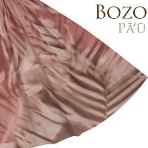 【送料無料】【ボゾ・プアロア】ブラウン系のパウスカート ヤシ・バナナリーフ柄 【コットン100%】 bozo-19007 フラダンス 衣装|pauskirt