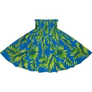 青のパウスカート ヤシ柄 2729BL フラダンス 衣装 pauskirt