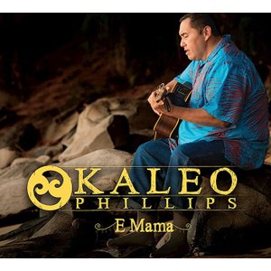 E Mama / Kaleo Phillips - エ・ママ / カレオ・フィリップス 【メール便可】|pauskirt