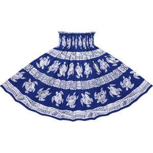 青のパウスカート ホヌ・カヒコ柄 2739BL フラダンス 衣装 pauskirt