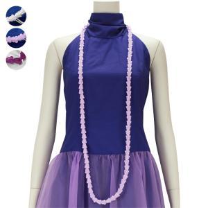 クラウンフラワーのプラスチックレイ ロングタイプ hlac-FLcrown-l 【2個までメール便可】 白 紫 薄紫 pauskirt