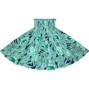 青とヒスイ色のパウスカート プロテア・ハイビスカス柄 2743BLJD フラダンス 衣装 pauskirt